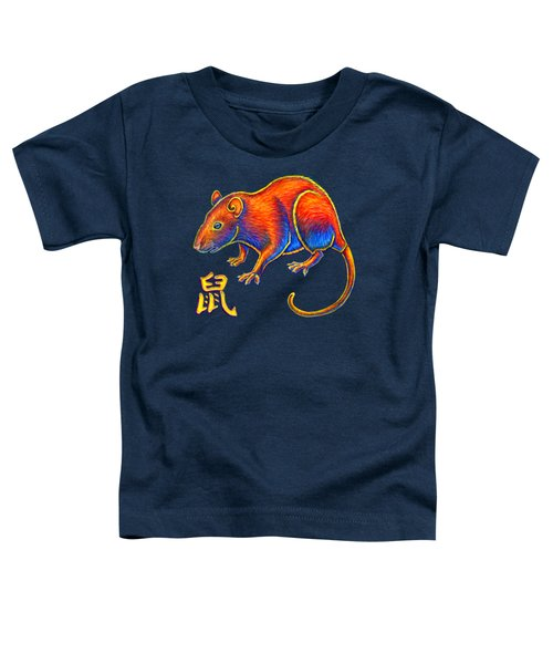 Chinese Zodiac - Year Of The Rat Toddler T-Shirt