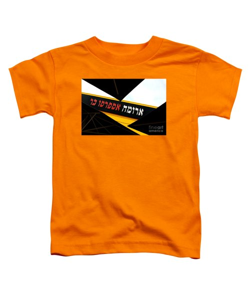 Awesome Expresso Bar Toddler T-Shirt