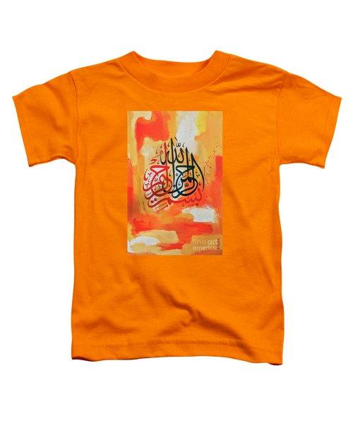 Bismillah Toddler T-Shirt