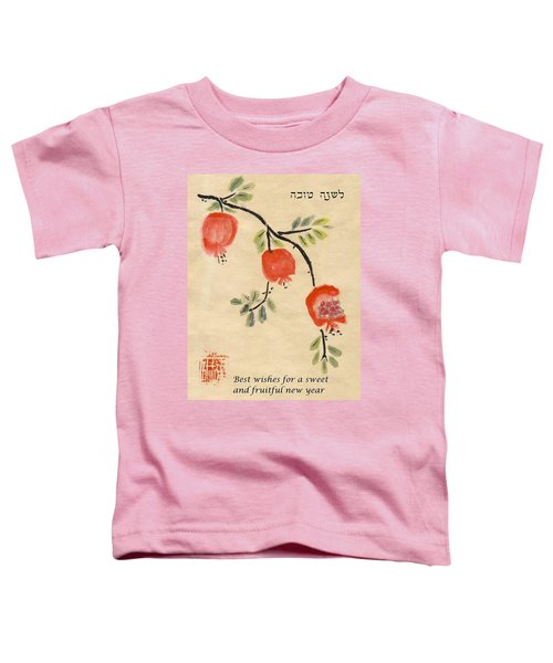 Pomegranates For Rosh Hashanah Toddler T-Shirt