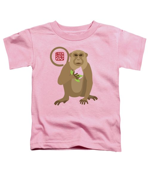 2016 Chinese Year Of The Monkey With Peach Toddler T-Shirt by Jit Lim