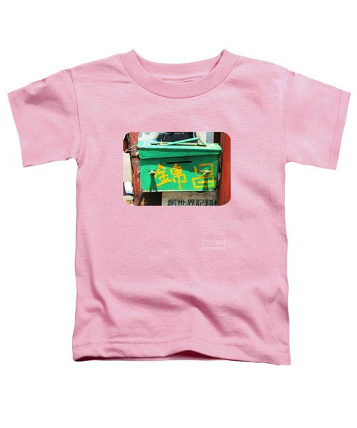 Green Mailbox Toddler T-Shirt by Ethna Gillespie