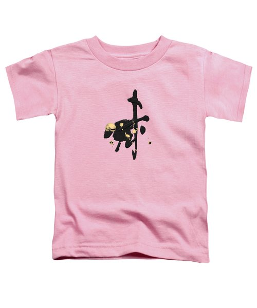 Chinese Zodiac - Year Of The Goat On Rice Paper Toddler T-Shirt