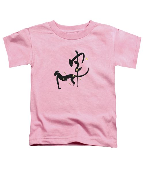 Chinese Zodiac - Year Of The Monkey On Rice Paper Toddler T-Shirt