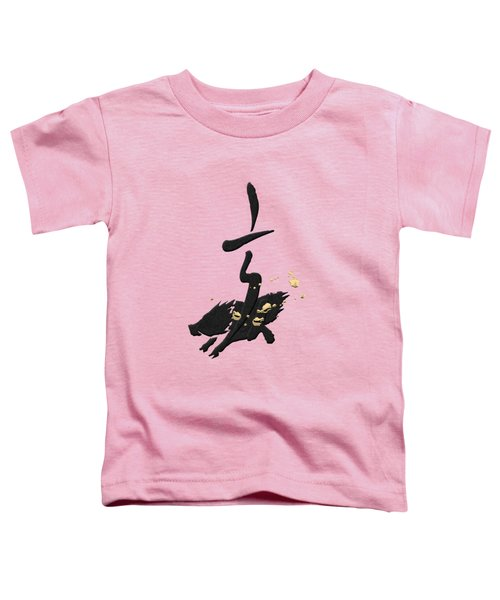 Chinese Zodiac - Year Of The Pig On Rice Paper Toddler T-Shirt