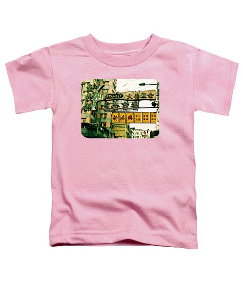 Hammer To Fall Toddler T-Shirt by Ethna Gillespie