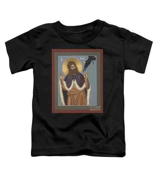 Holy Prophet Elijah 009 Toddler T-Shirt