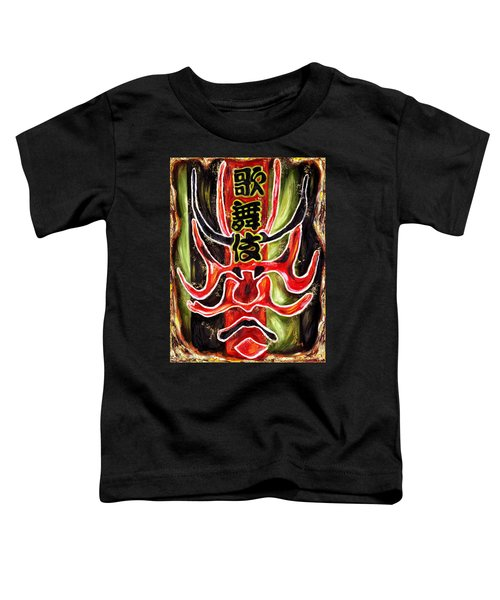 Kabuki Two Toddler T-Shirt