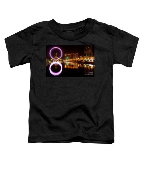 Tianjin Eye Toddler T-Shirt