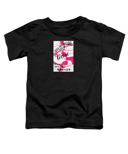 1930 Great Japanese Tea Dining Hall Toddler T-Shirt