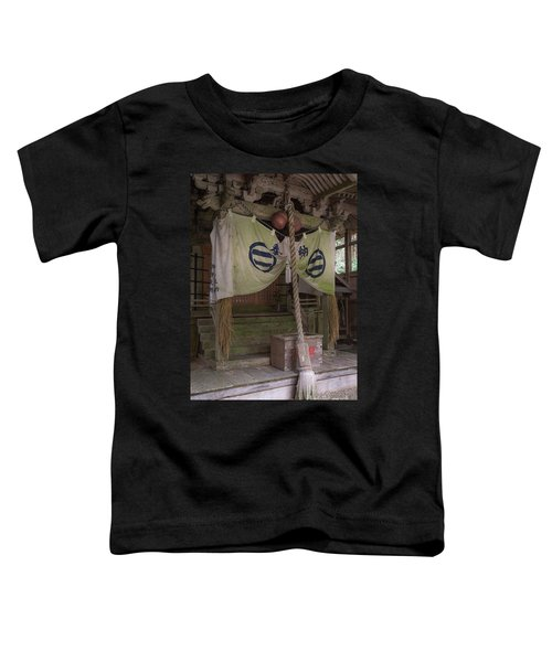 Forrest Shrine, Japan 4 Toddler T-Shirt