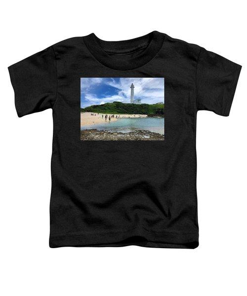 Green Island Beach Toddler T-Shirt