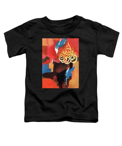Rasul-allah Toddler T-Shirt