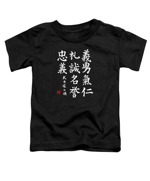 Bushido Code In Regular Script Toddler T-Shirt