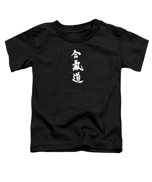 Aikido In Semi-cursive Style  Toddler T-Shirt