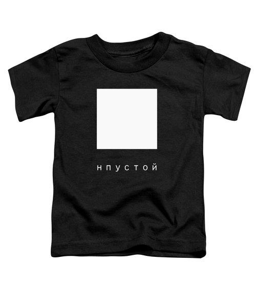 Empty Toddler T-Shirt