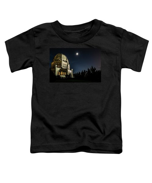 The Bahais Temple On A Starry Night Toddler T-Shirt
