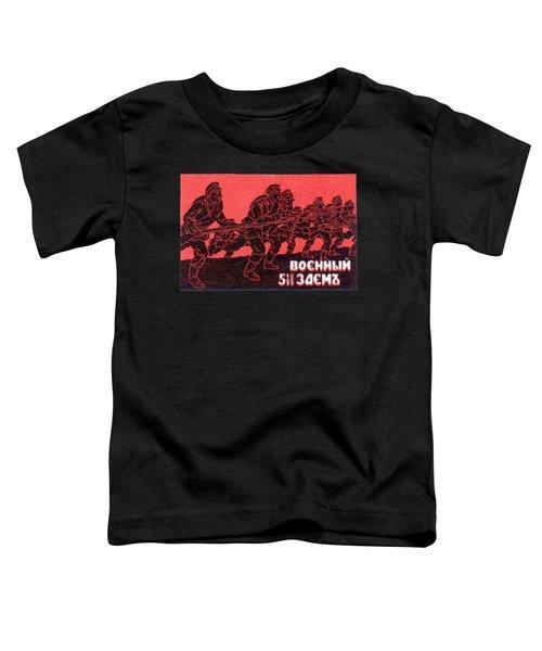 Wwi Imperial Russian War Bond Toddler T-Shirt