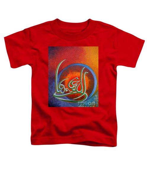 Allah Mohd And Ali Toddler T-Shirt
