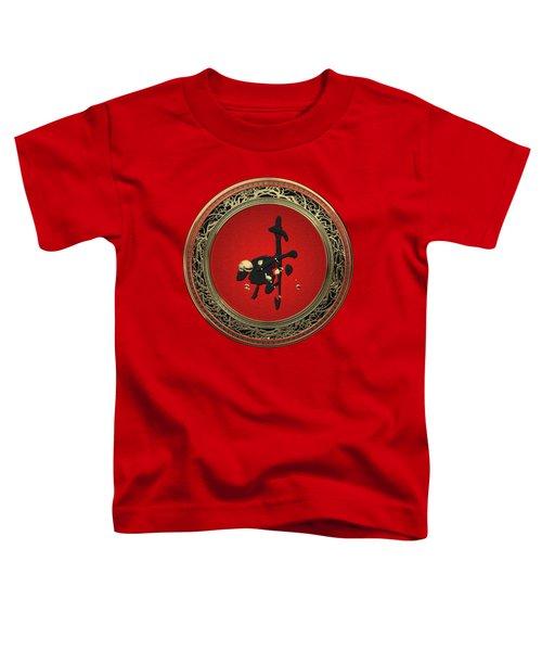 Chinese Zodiac - Year Of The Goat On Red Velvet Toddler T-Shirt