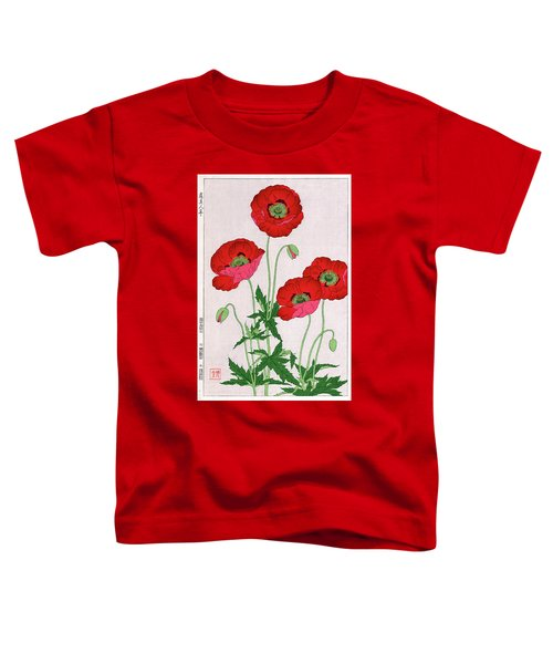 Roys Collection 7 Toddler T-Shirt
