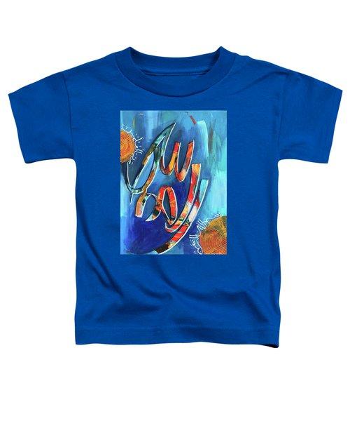 Alhamdu-lillah Toddler T-Shirt