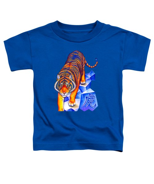 Chinese Zodiac - Year Of The Tiger Toddler T-Shirt