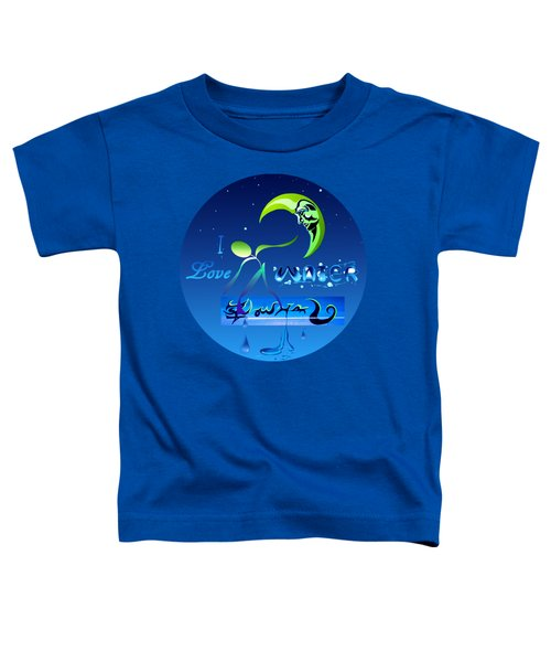 I Love Water  Toddler T-Shirt