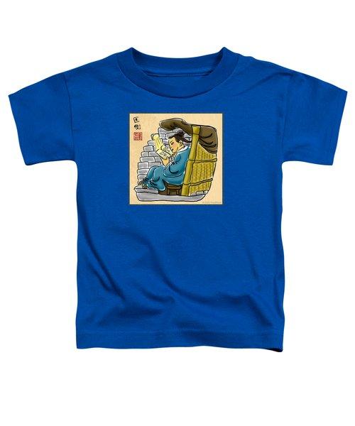 Kuang Heng Stealing Light To Study Toddler T-Shirt