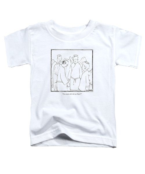 Does Anyone Else's Robe Say 'hyatt'? Toddler T-Shirt