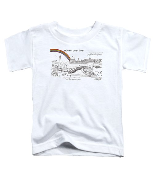 Jerusalem With Rainbow Toddler T-Shirt