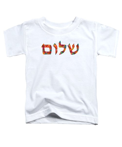 Shalom 12 - Jewish Hebrew Peace Letters Toddler T-Shirt