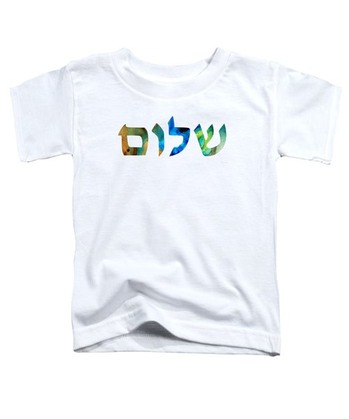 Shalom 15 - Jewish Hebrew Peace Letters Toddler T-Shirt
