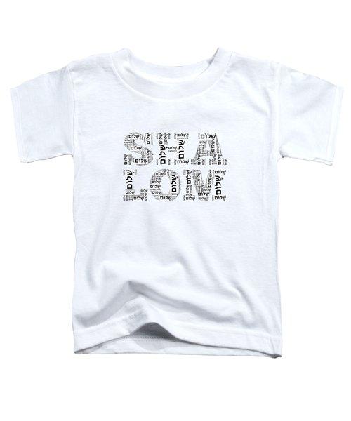 Shalom Toddler T-Shirt