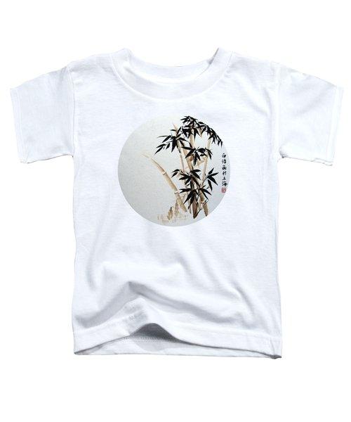 Bamboo - Braun - Round Toddler T-Shirt