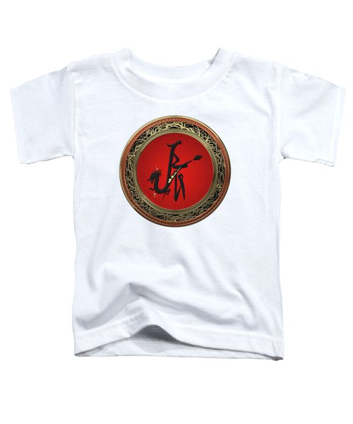 Chinese Zodiac - Year Of The Dragon On White Leather Toddler T-Shirt