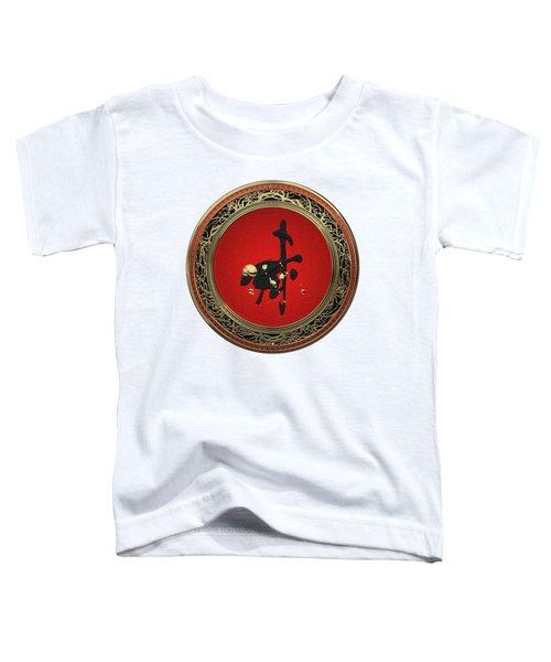 Chinese Zodiac - Year Of The Goat On White Leather Toddler T-Shirt