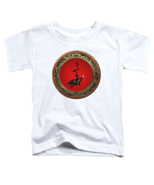 Chinese Zodiac - Year Of The Pig On White Leather Toddler T-Shirt