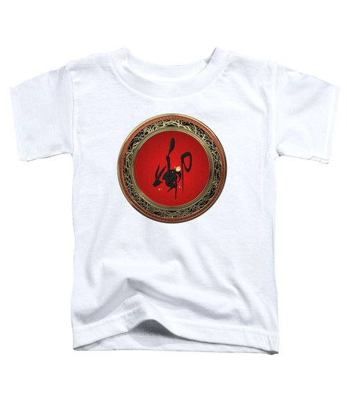 Chinese Zodiac - Year Of The Rabbit On White Leather Toddler T-Shirt