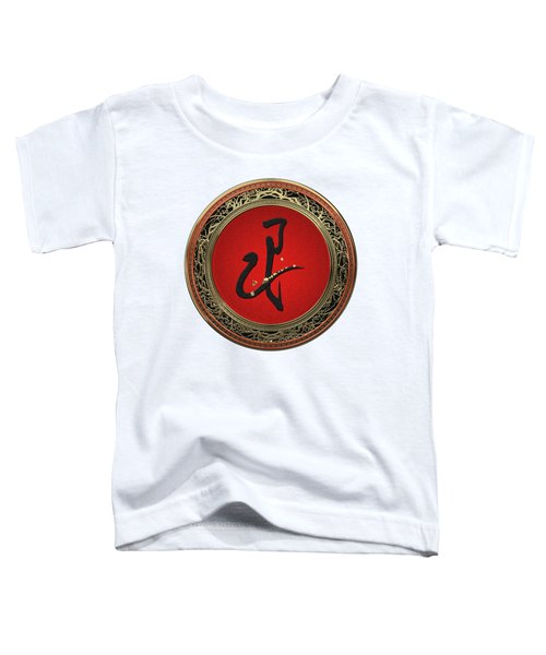 Chinese Zodiac - Year Of The Snake On White Leather Toddler T-Shirt