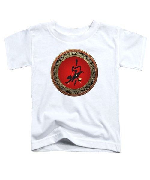 Chinese Zodiac - Year Of The Tiger On White Leather Toddler T-Shirt