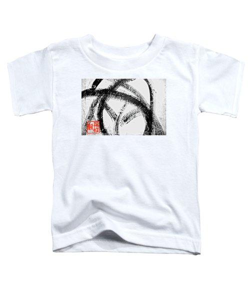 Kinetic Energy Toddler T-Shirt
