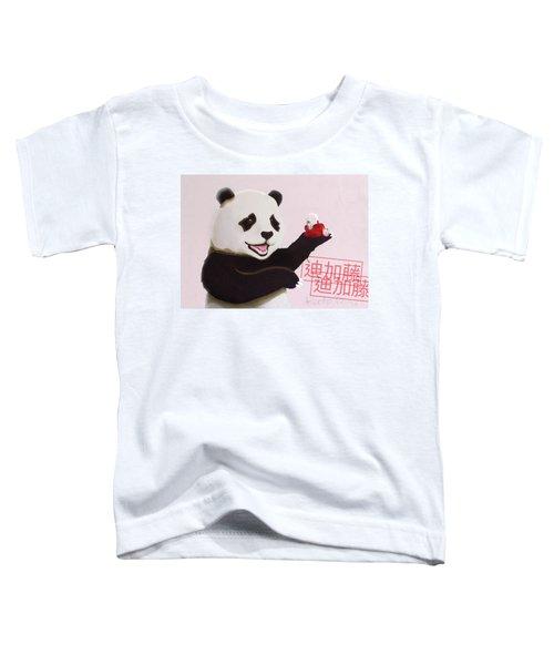 Panda Joy Pink Toddler T-Shirt