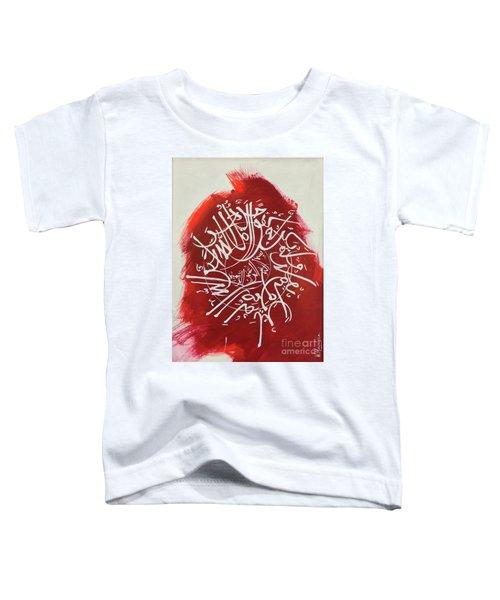 Qul-hu-allah-2 Toddler T-Shirt