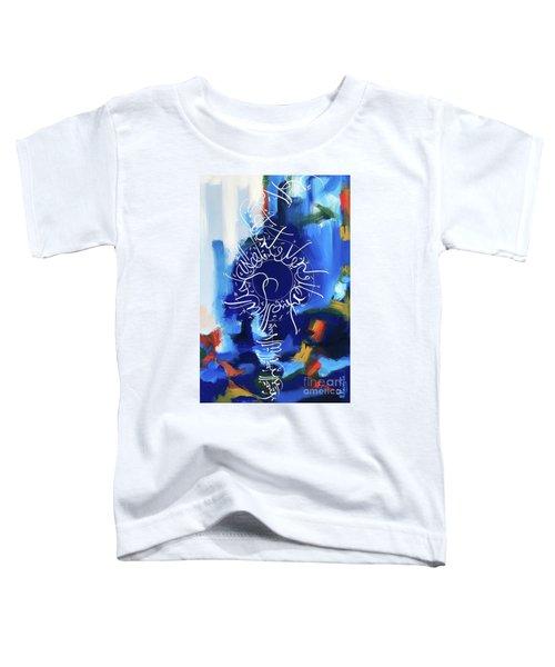 Qul-hu-allah Toddler T-Shirt