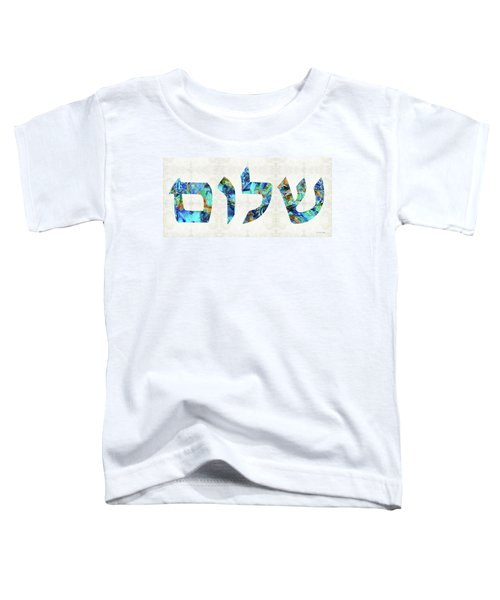 Shalom 19 - Jewish Hebrew Peace Letters Toddler T-Shirt