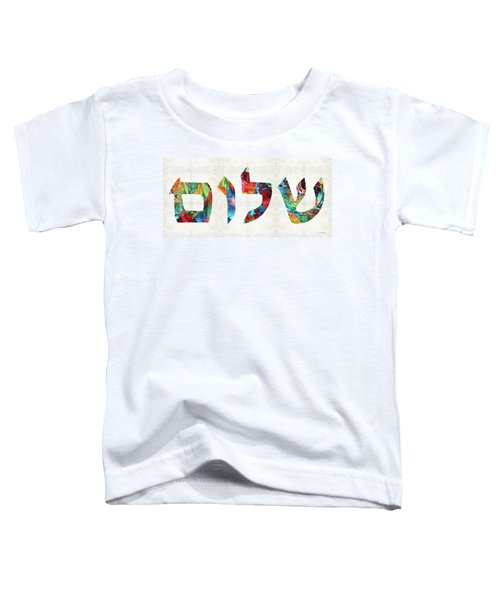 Shalom 20 - Jewish Hebrew Peace Letters Toddler T-Shirt