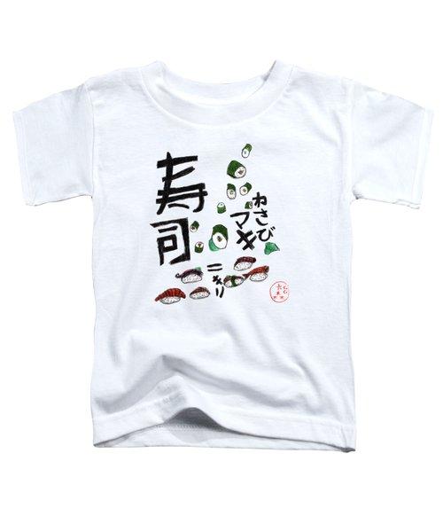 Sushi Toddler T-Shirt