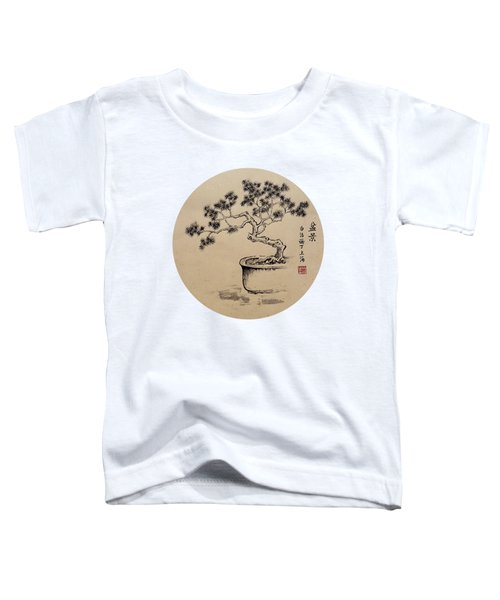 Under My Care - Round Toddler T-Shirt