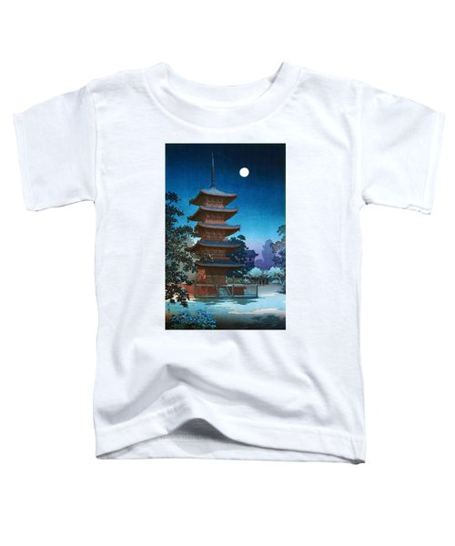 Top Quality Art - Asakusa Kinryusan Toddler T-Shirt